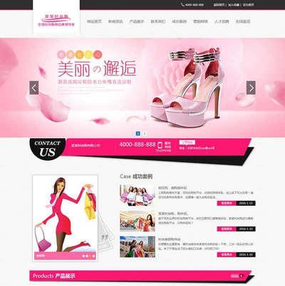 女性时尚品牌服装展示html通用网页模板