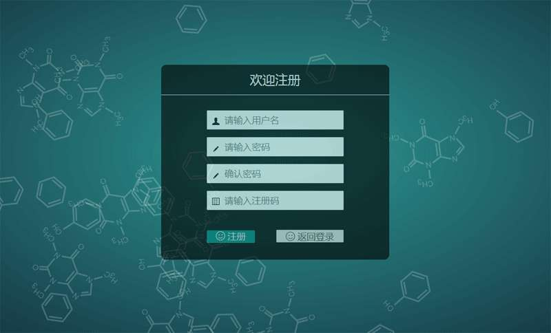 html5用户登录注册页面动画模板