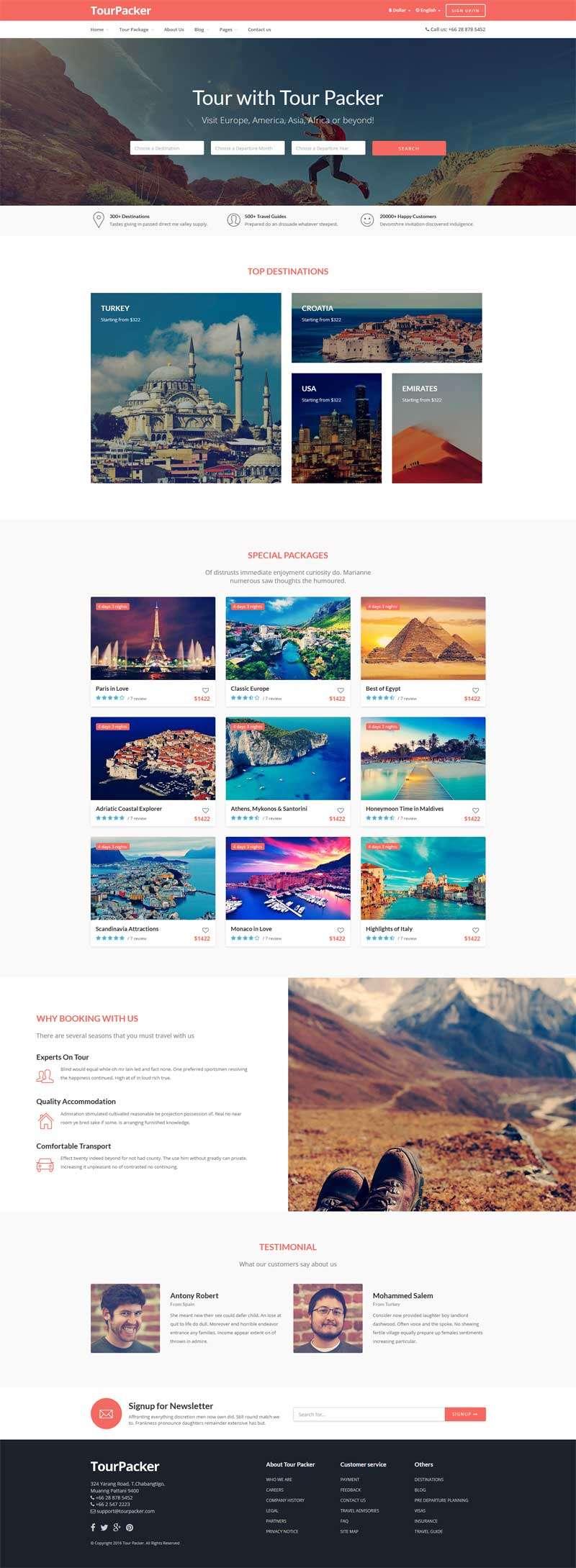 红色的旅游网服务平台网站模板html整站