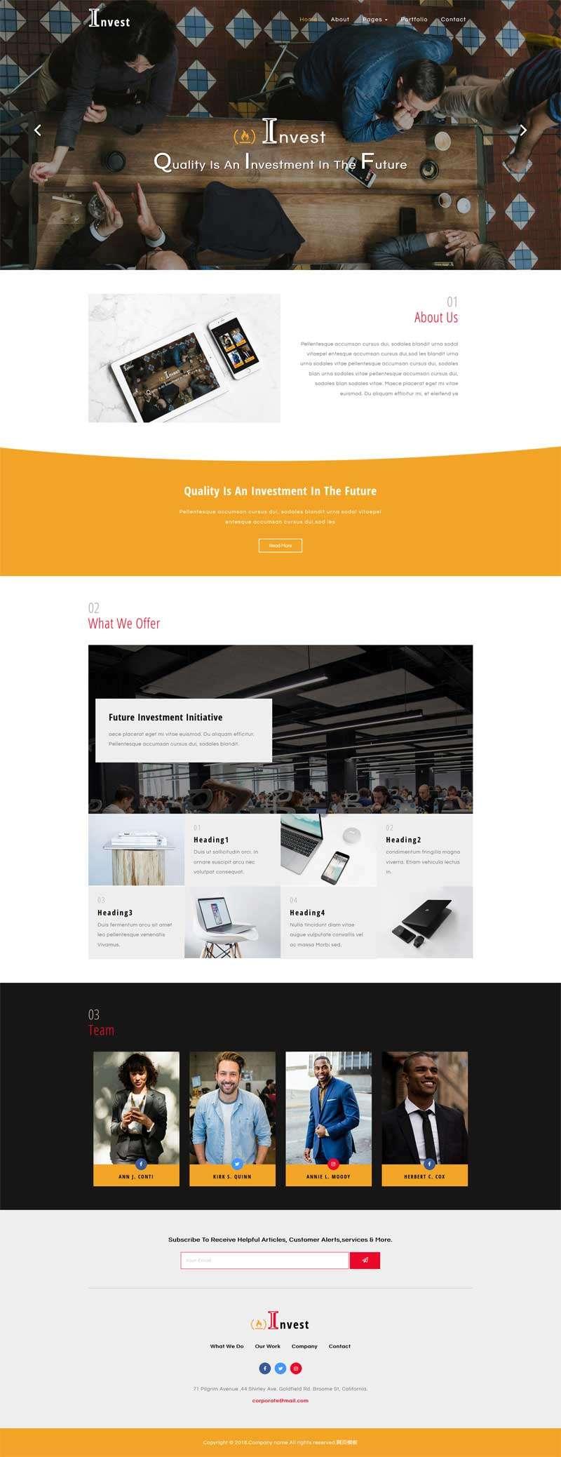 宽屏的投资顾问公司网站模板