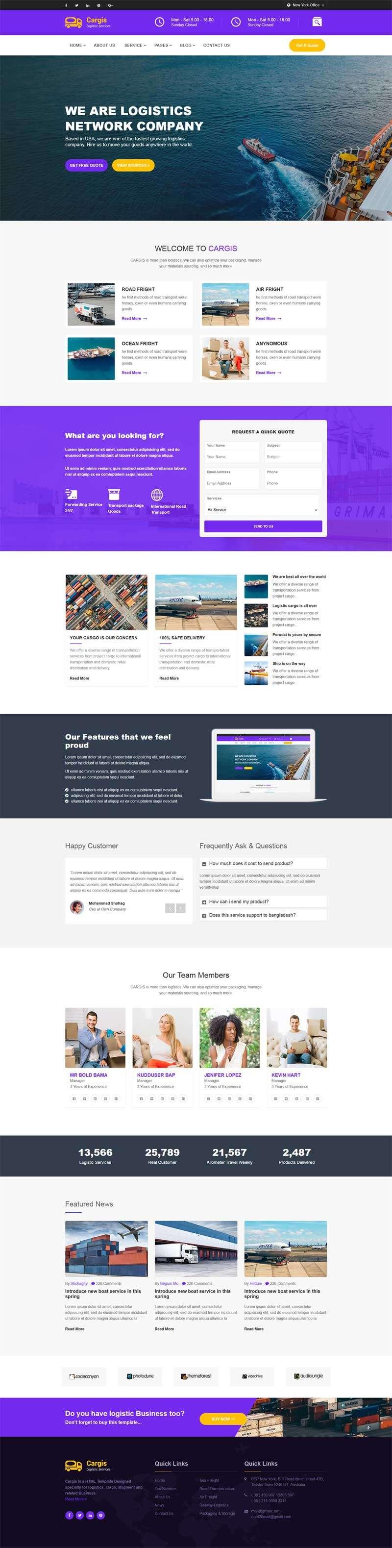响应式的物流运输行业网站模板