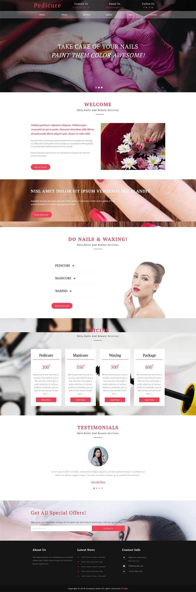 粉色的美容美甲店学校网站模板