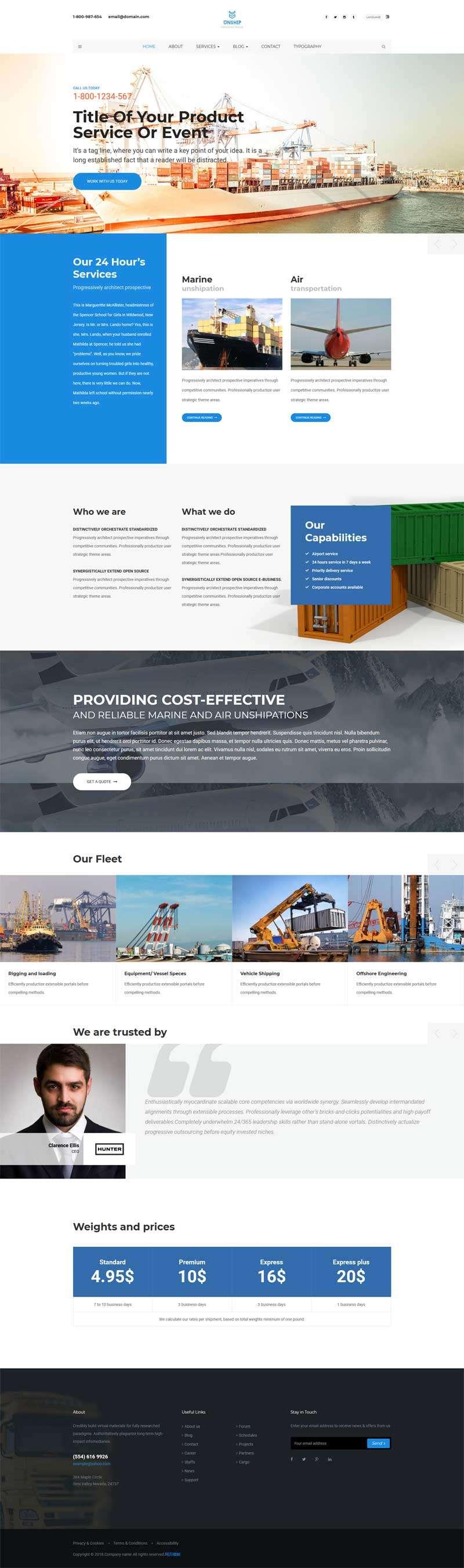 宽屏的港口海运集装箱物流公司网站模板