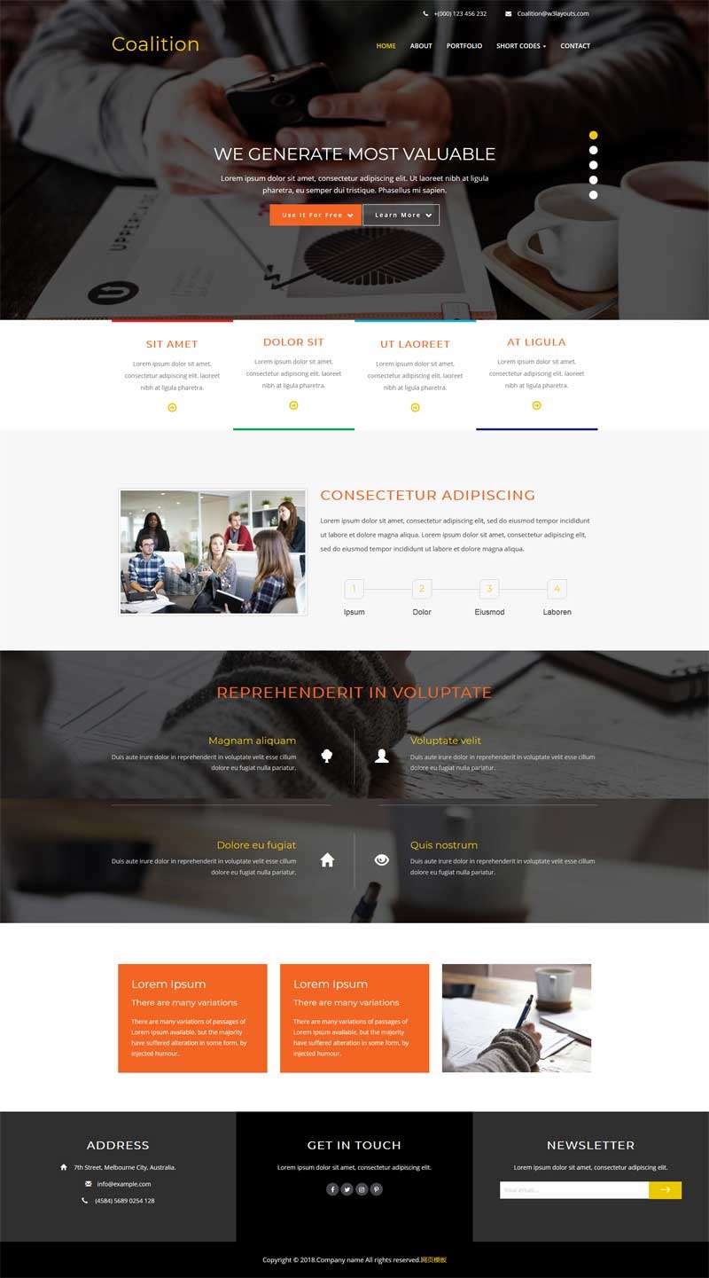 宽屏的教育科技机构网站模板