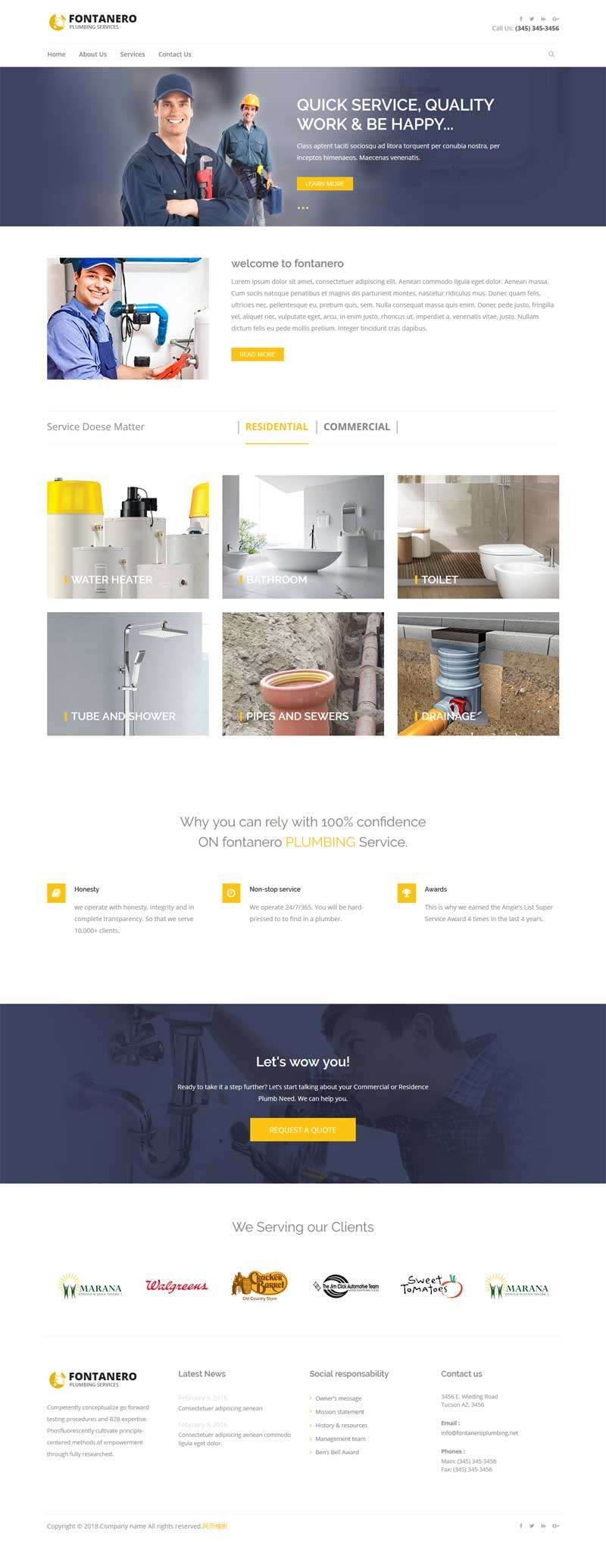 水管卫浴维修服务公司网站模板