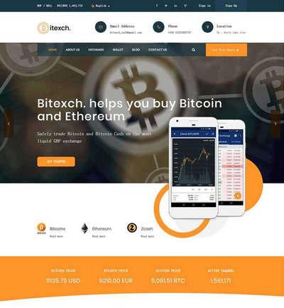 电子虚拟货币网站HTML静态模板