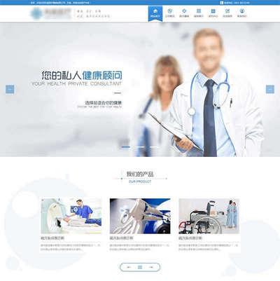 蓝色大气的医疗器械公司html网站模板