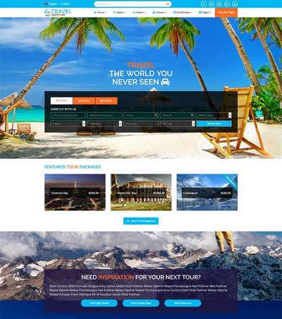 蓝色旅游酒店服务预订网站响应式模板