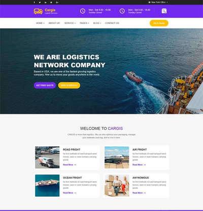 响应式物流运输行业html网站模板