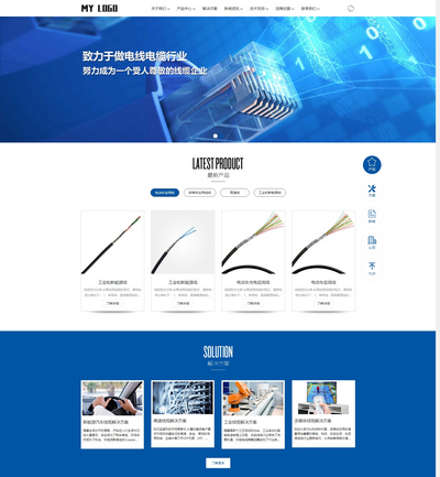 响应式电线电缆研发生产企业织梦