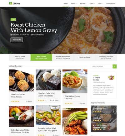 绿色美食菜谱交流平台html网页模板