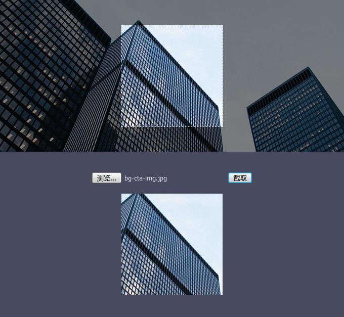 移动端上传图片裁剪代码