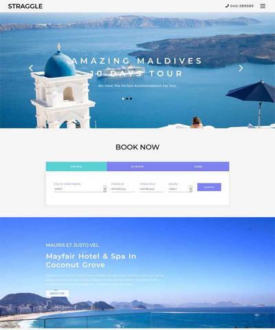 响应式旅游攻略酒店服务网站模板