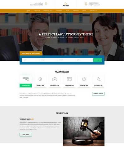响应式律师事务所法律咨询网站模