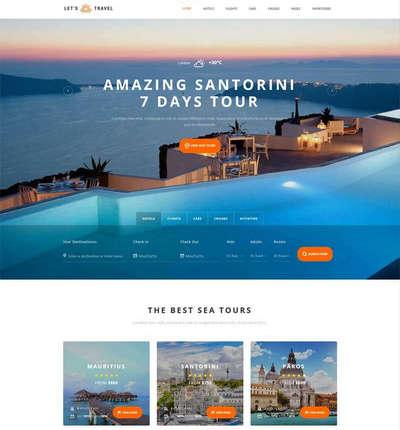 大气响应式旅游酒店在线预订网站模板