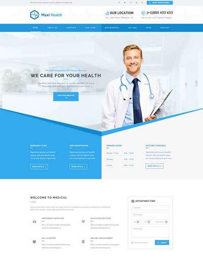 门诊专科医院响应式html静态网站模板