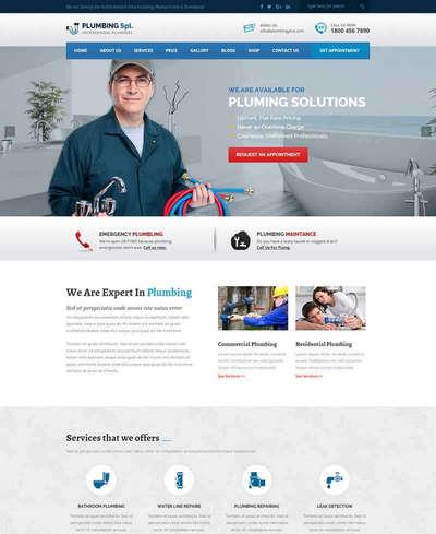 蓝色水龙头管道维修服务公司网站模板