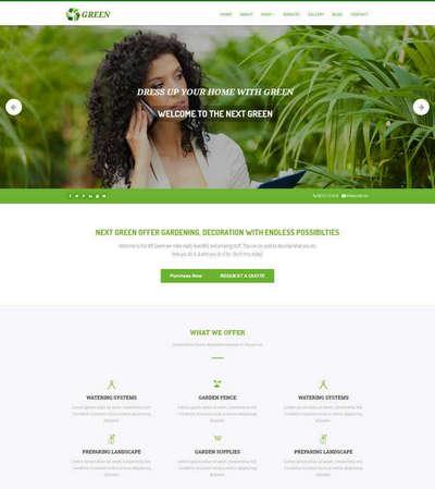 绿色园林盆栽植物种植html静态网站模板
