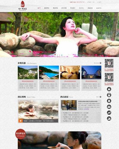 温泉酒店预订网站html静态模板