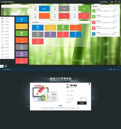 SYSUI物流系统后台管理ui框架模