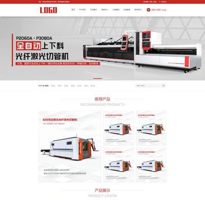 大气数控切割设备生产研发公司织