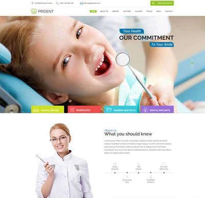 宽屏儿童牙科医院html网站模板