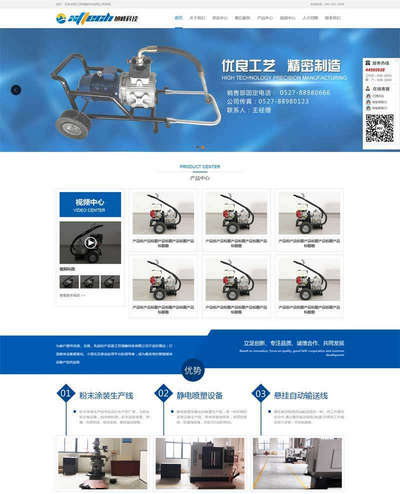 机械设备制造科技公司html网站模板