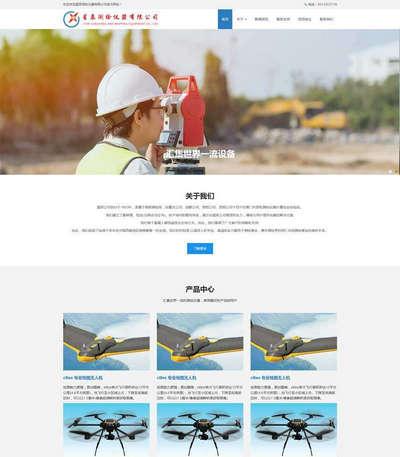响应式测绘仪器设备公司首页网站模板