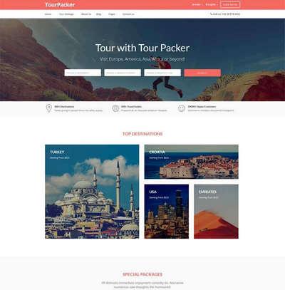 旅游网服务平台html整站网站模板