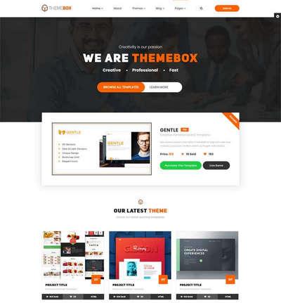 图片设计素材交易平台html静态网站模板