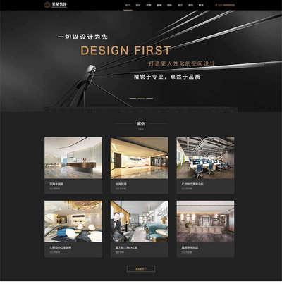 大气建筑装饰设计类网站bootstrap模板