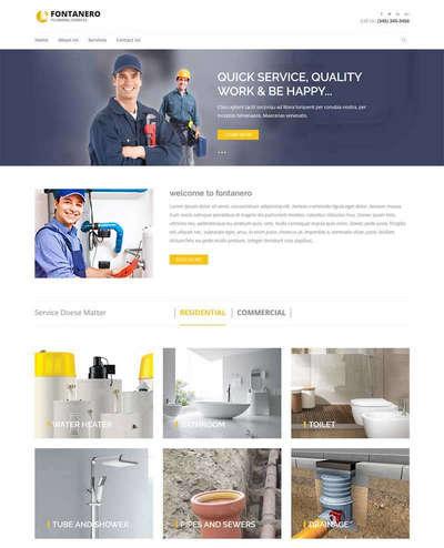 水管卫浴维修服务公司html静态网站模板