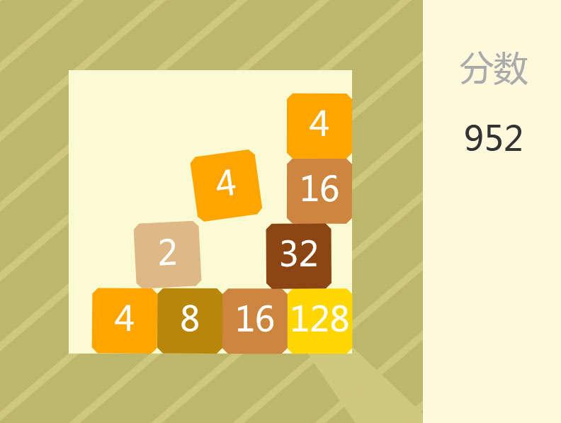 HTML5有重力的2048游戏代码