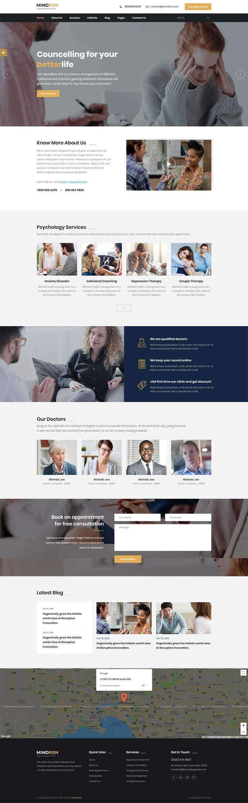 响应式心理咨询机构网站HTML5模板