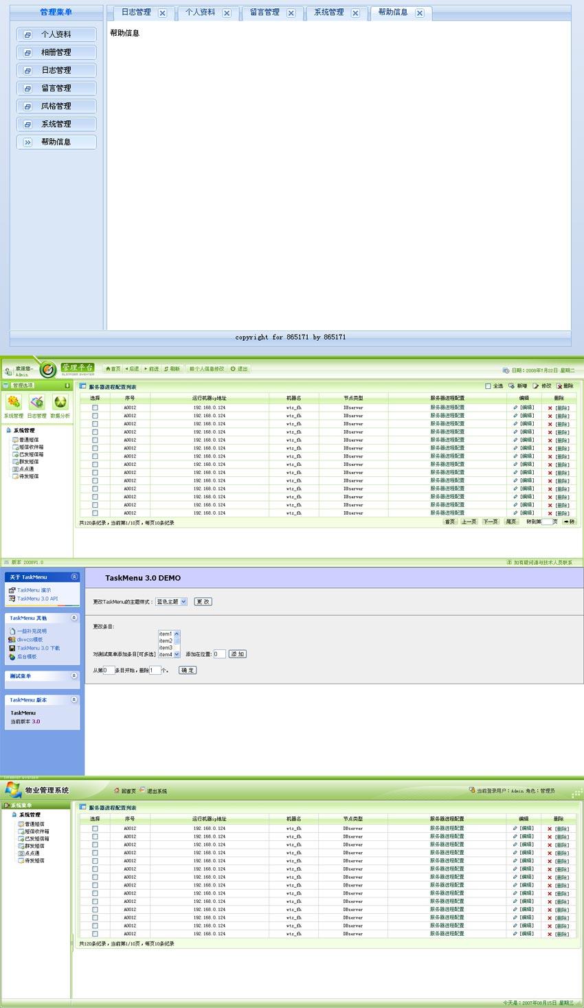 多款简单的企业后台管理系统模板html源码下载