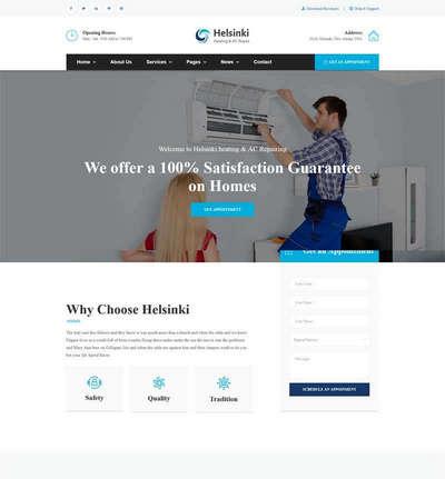 大气空调销售安装服务公司html网
