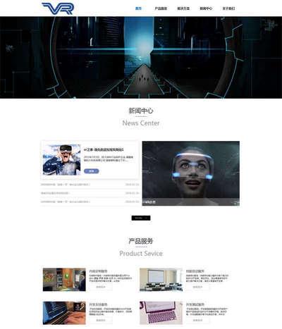 大气VR产品服务公司html静态网站