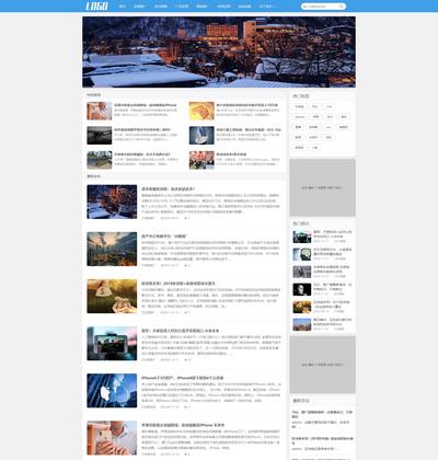 新闻资讯博客主题响应式织梦模板