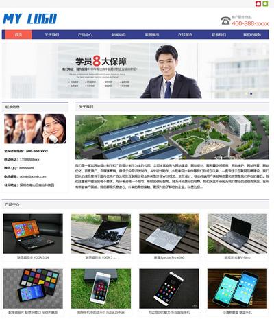 响应式电子科技产品公司pbootcms网站模板