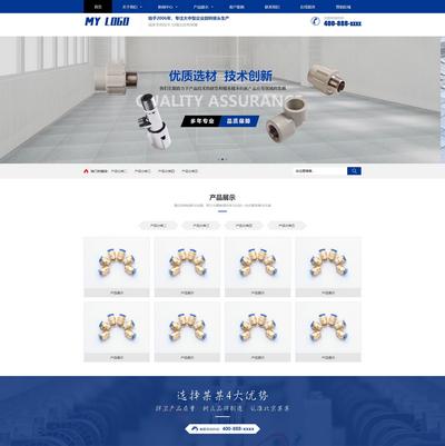 营销型响应式五金机械配件网站pbootcms模板