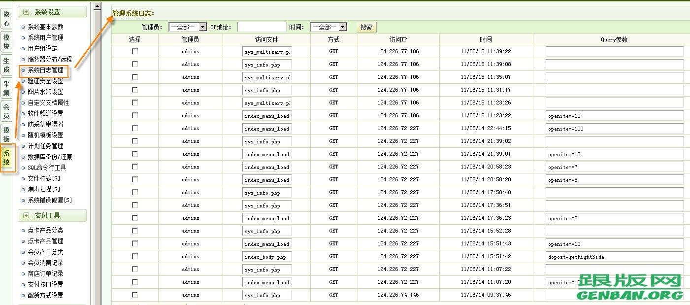cms16p54应用电路图
